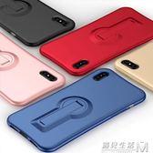 iphoneX手機殼軟硅膠防摔7蘋果6pLUS帶支架潮6s男女款8磨砂掛繩7p 遇見生活