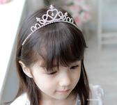 店長推薦兒童皇冠頭飾公主可愛水鉆女童發飾寶寶王冠花童發卡【七七特惠全館七八折】