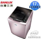 【佳麗寶】-(台灣三洋SANLUX) 17公斤DD直流變頻超音波單槽洗衣機SW-17DVG