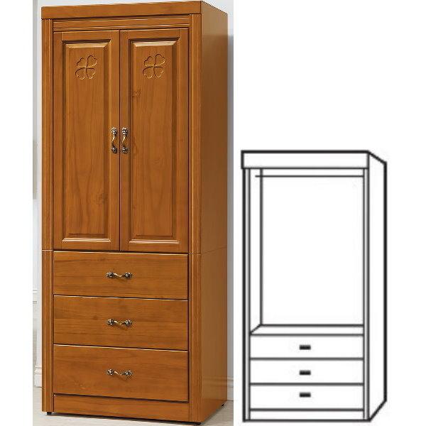衣櫃 衣櫥 PK-527-1 幸運草柚木3X7尺衣櫥【大眾家居舘】