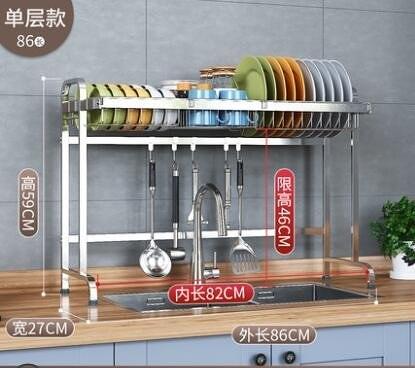304不銹鋼廚房置物架水槽瀝水架收納架/【加粗方管標準版】單長86(適合82以內的水槽)