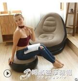 精品-單人植絨沙發懶人充氣床可摺疊沙發椅加厚帶腳蹬午休躺椅 時尚芭莎