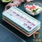 硅膠冰塊冰格模具凍雪糕冰淇淋心形冰棒家用制冰器冰棍【宅貓醬】
