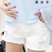 孕婦牛仔短褲薄款打底褲寬鬆褲子