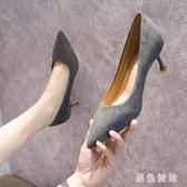 韓版高跟鞋少女百搭尖頭淺口細跟配裙子的單鞋2020春季新款 LF6443『黑色妹妹』