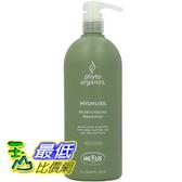 [104 美國直購] Nexxus Phyto Organics Hydruss Moisturizing Shampoo, 33.8 Ounce 605592194719