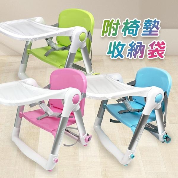 現貨 可攜式 摺疊椅 Apramo Flippa 摺疊餐椅 附贈椅墊兒童餐椅 餐椅 居家生活【BK301】