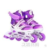溜冰鞋兒童全套裝旱冰輪滑初學者男女大童中大童可調節大小碼QM『艾麗花園』