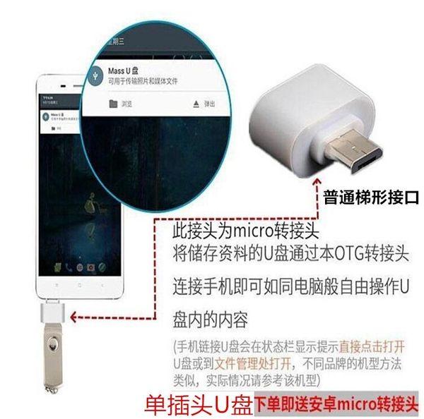512g隨身碟 高速存儲 防水 防震 雙接口安卓手機 電腦 車載通用 即插即用 下標再減100元 快速出貨