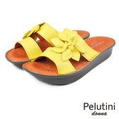 【Pelutini】donna花朵彈力厚底涼拖鞋 黃色(5925W-YE)