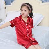 兒童睡衣夏季薄款男童冰絲短袖家居服套裝男孩女童夏天寶寶睡衣-Ifashion