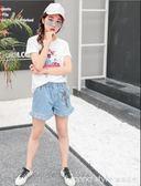 夏季薄款兒童外穿夏裝女童牛仔短褲潮2018童裝韓版時尚  LannaS