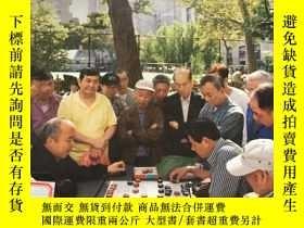 二手書博民逛書店LANDSCAPE罕見ARCHITECTURE 2006.12Y