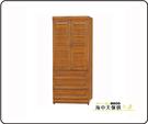 {{ 海中天休閒傢俱廣場 }} G-9 摩登時尚 臥室系列 112-4  正樟木3x7尺實木衣櫥