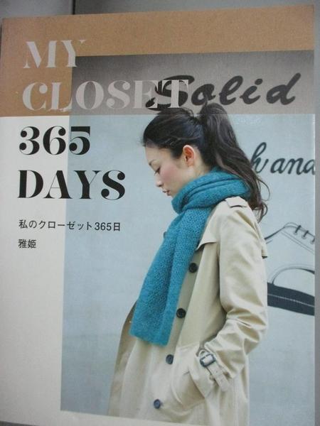 【書寶二手書T5/美容_ZHP】My closet 365 days_日文書_雅姫