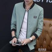 男士秋款外套新款韓版休閒薄款夾克青少年春天學生立領棒球服潮     原本良品