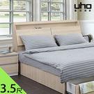 床頭箱【UHO】艾美爾3.5尺單人下掀式床頭箱 免運費 HO18-449