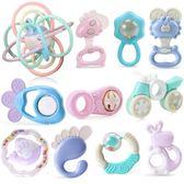 手搖鈴嬰兒玩具0-3-6-12個月8寶寶0-1歲女孩幼兒新生兒益智牙膠5