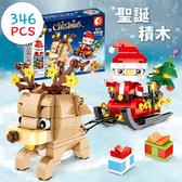 346pcs聖誕老人麋鹿雪橇積木 積木 聖誕老人積木 聖誕積木