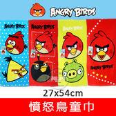 憤怒鳥  童巾  憤怒鳥印花童巾  多款圖案   Angry Bird  憤怒鳥
