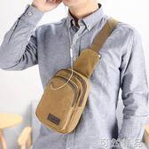 男包帆布包男士胸包斜背包牛津布休閒包新款單肩包斜背包小背包包 可然精品