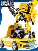 變形玩具金剛5大黃蜂加大恐龍汽車機器人模型兒童男孩手辦4 滿元秒殺85折