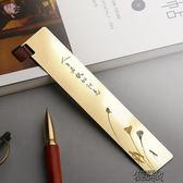 小清新黃銅書簽金屬男生女生學生用 復古典中國風創意鏤空精致文藝生日禮物  街頭布衣