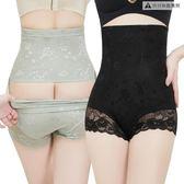 2條裝 收腹褲女塑形束腰薄款高腰內褲【聚寶屋】