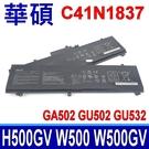 ASUS C41N1837 電池 ProArt StudioBook 15 H500GV Pro 15 W500G5T Pro W500 ROG GA502DU GA502GU GU502DU GU502GU GU502GV GU532GU