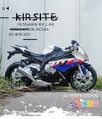 摩托車模型 卡威S1000R摩托車玩具機車模型大號男孩聲光1:12合金兒童玩具車 多款可選 交換禮物