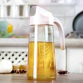 油壺 日式玻璃油壺裝油倒油防漏廚房家用自動開合大容量醬油醋油罐油瓶【快速出貨八折搶購】