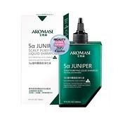 Aromase艾瑪絲 5α捷利爾頭皮淨化液 260ml (涼感型)【新高橋藥妝】