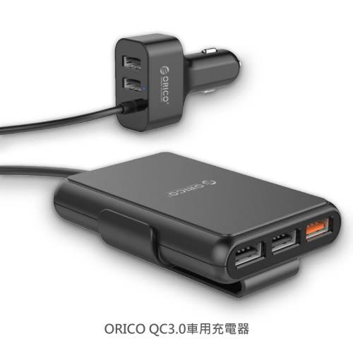 ORICO QC3.0車用充電器 延長5孔車充 車充 延長線 快速充電器 車載充電器 QC 3.0 閃充