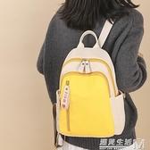 牛津布背包女年新款潮包包時尚百搭大容量後背包旅行包小書包 遇見生活