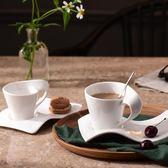 咖啡杯酒店陶瓷新款創意禮品歐式早餐水牛奶茶西式甜點波浪咖啡杯碟