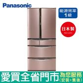 Panasonic國際600L六門變頻冰箱NR-F604VT-R1含配送到府+標準安裝【愛買】