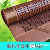 涼墊竹蓆 2m床席子折疊竹涼席2米麻將席竹席