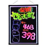 led電子熒光板懸掛式銀夜光黑板40 60熒光屏廣告牌髪光手寫板寫字igo 盯目家