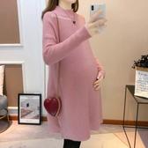 孕婦毛衣女秋冬款新款寬鬆時尚孕婦裝秋款套裝中長款洋裝潮 錢夫人