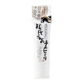 藏元美人護手霜 日本酒香 50g 【康是美】