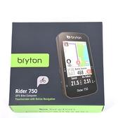 *阿亮單車*Bryton Rider 750E 彩色觸控導航碼錶《B33-644》