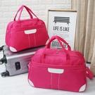 行李包行李包女手提大容量短途旅行包男出差旅游行李袋輕便斿游包待產包 夏季新品