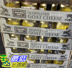 [COSCO代購 需低溫宅配] C1106000 MEREDITH DAIRY MARINATED GOAT CHEESE 油漬羊乾酪320公克