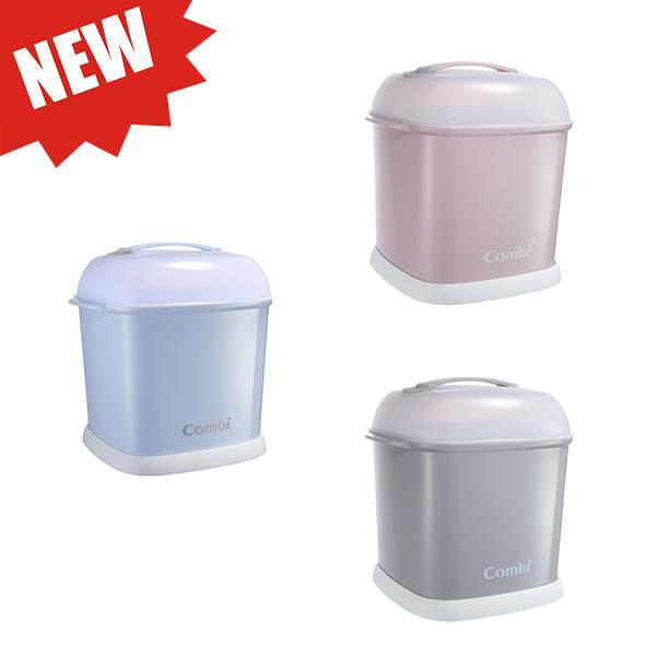 康貝 Combi Pro 360 奶瓶保管箱/奶瓶收納箱