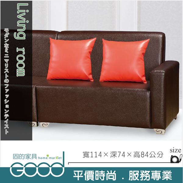 《固的家具GOOD》136-3-AD 508 L型沙發/左扶手【雙北市含搬運組裝】