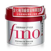 SHISEIDO資生堂 FINO 高效滲透護髮膜 230g (沖洗型)【UR8D】