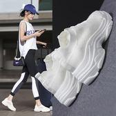 內增高鞋 小白運動鞋韓版百搭內增高老爹鞋女網面透氣
