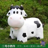 裝飾 卡通奶牛擺件玻璃鋼雕塑花園裝飾庭院裝飾擺件園林雕塑擺設T 3色 交換禮物
