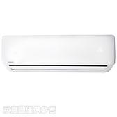 (含標準安裝)禾聯定頻分離式冷氣23坪HI-140F9/HO-140