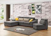 【新北大】✪ C321-3 伊麻L型灰色布沙發(右向、全組、附抱枕) -18購